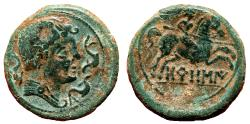 Ancient Coins - CELTIC AE As. EF-. Spearman to right. Circa 110 b.C. Deep Celtic Style!