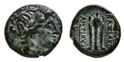 Ancient Coins - ANTIOCHOS I Soter AE17. EF+/EF. Antioch mint. Tripod - Bow.
