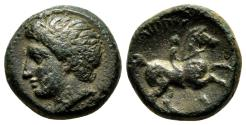 Ancient Coins - PHILIP II of Macedon AE16. EF-. Apollo to left.