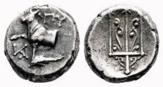Ancient Coins - BYZANTION (Thrace) AR Hemidrachm. EF/EF-. Bull/Dolphin - Trident.