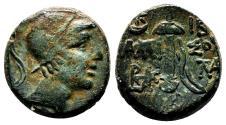 Ancient Coins - MITHRIDATES VI of PONTUS AE19. EF-. Amisos mint. ARES - SWORD.