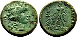Ancient Coins - MARONEIA (Thrace) AE25. EF-. 1st Century BC. Dyonisos.