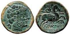 Ancient Coins - CELTIC AE As. EF/EF+. Horseman to right. Circa 110 b.C. Deep Celtic Style!