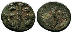 Ancient Coins - TARSOS (Cilicia) AE22. VF+/EF-. 175-164 BC. Club and Cornucopia.