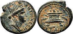 Ancient Coins - ANTIOCH (Syria) AE19. VF+/EF. AD 65/6. Tyche - Altar.