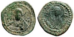 Ancient Coins - Anonymous (attributed to Romanus IV) Follis. EF/EF+. Constantinople. Christ and Virgin Mary.