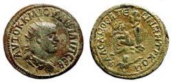 Ancient Coins - COMMAGENE. Philip II AE 28. EF-/VF+. Samosata mint. City Goddess-River God Euphrates.