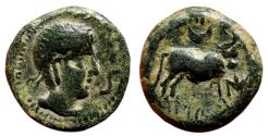 Ancient Coins - CELTIC AE Semis. VF+. Male head - Bull. Early 2nd Century BC.