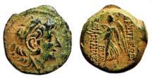 Ancient Coins - ALEXANDER II ZABINAS AE21. EF-/EF. Antioch mint. Nike in reverse.