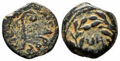 Ancient Coins - PONTIUS PILATE AE Prutah. Jerusalem mint, AD 32. Lituus.