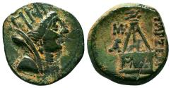 Ancient Coins - TARSOS (Cilicia) AE21. EF-/VF+. Tyche-Sandan on pyramid.