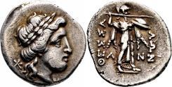 Ancient Coins - THESSALIAN LEAGUE AR Drachm. VF+. Apollo - Athena Itonia.