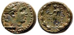Ancient Coins - SARDIS (Lydia) AE15. EF. 2nd-1st Centuries BC. Hercules- Apollo.