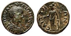 Ancient Coins - SAITTA (Lydia) AE23. Philip II. EF-. Athena.
