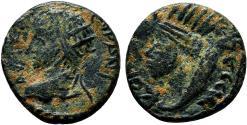 Ancient Coins - EDESSA (Mesopotamia) AE17. Elagabalus. VF+. Tyche.