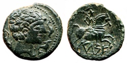 Ancient Coins - CELTIC AE As. EF. Horseman to right. Circa 110 b.C. HIGH QUALITY!