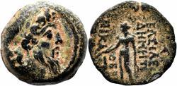 Ancient Coins - DEMETRIOS II Nikator AE17. VF+. Damaskos mint. Apollo.