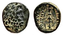 Ancient Coins - APAMEA (Phrygia) AE21. EF-. Zeus - Artemis. Magistrate Andron.