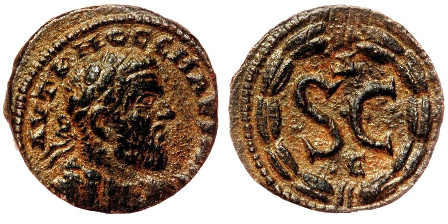 Ancient Coins - MACRINUS AE18. EF-/EF. Antioch mint. Wreath - SC.