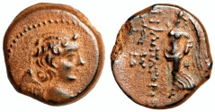 Ancient Coins - ANTIOCHUS IX Kyzikenos AE16. EF-/VF+. Winged Eros - Nike.
