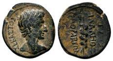 Ancient Coins - LAODICEA AD LYCUM (Phrygia) AE15. Augustus. EF/EF-. Snake.
