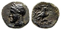 Ancient Coins - ANTIOCHEIA AD MAEANDER (Caria) AE9. EF. Ca. 250-150 BC. Not in Standard References.