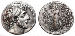 Ancient Coins - ANTIOCHOS IX Eusebes AR Tetradrachm. EF-/VF+. Antioch mint. Athena standing.