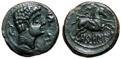 Ancient Coins - CELTIC AE As. EF. Spearman to right. Circa 120 BC. Scarce mint.