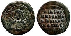 Ancient Coins - Anonymous Byzantine Follis. Basil II & Constantine VIII. AD 976-1028. EF-. Constantinople.
