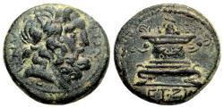 Ancient Coins - ANTIOCH (Syria) AE19. EF-/EF. Pseudo-autonomous issue. AD 68-69. Altar.