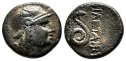 Ancient Coins - PERGAMON (Mysia) AE15. VF+/EF-. Philetairos king. Athena - Snake.