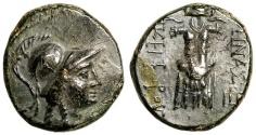 Ancient Coins - PERGAMON (Mysia) AE18. EF-/EF. Athena Nikoforos - Trophy of arms.