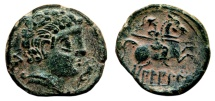 Ancient Coins - CELTIC AE As. EF-. Spearman to right. Circa 110 b.C.