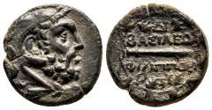 Ancient Coins - PHILIP V AE21. Pella mint. EF-. 221-179 BC. Herakles - Harpe.