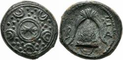 Ancient Coins - ALEXANDER III the Great AE16. EF/EF-. Shield with thunderbolt and Helmet. Possibly Lifetime.
