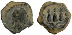 Ancient Coins - Egypt, Alexandria: Trajan, 98-117 AD, AE Dichalkon (AE13)