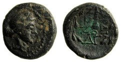 Ancient Coins - Lydia, Sardes AE15, 2nd - 1st Century BC