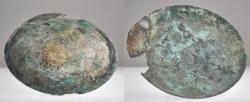 Ancient Coins - Luristan Bronze Patera, c. 10th - 9th Century BC