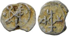 Ancient Coins - Byzantine Lead Seal
