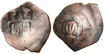Ancient Coins - John of Thessalonica, Small Module Billon Trachy, 1237 - 1244 AD