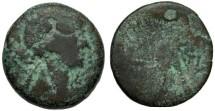 Cleopatra VII Philopator, EGYPT, 51-30 BC, AE Tetradrachm