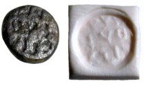 Ancient Coins - Byzantine Ring Seal