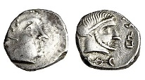 Ancient Coins - Qataban South Arabia AR Hemidrachm, Late 2nd - 1st Century BC