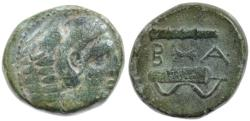 Ancient Coins - Alexander III - The Great  (336 - 323 BC) AE15