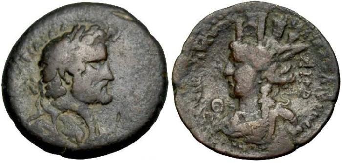 Ancient Coins - Antoninus Pius, 138-161 AD, AE24, Mint Laodicea ad Mare, SELEUCIA and PIERIA