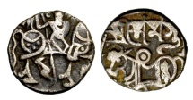 Ancient Coins - North India, Pakistan or Afghanistan AR Unit, 900 - 1200 AD