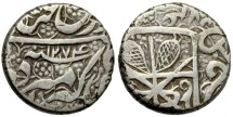World Coins - Afghanistan, Dost Muhammad Silver Ruppee, 1842 - 1863 AD