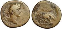 Ancient Coins - Antoninus Pius, 138-161 AD, AE Sestertius