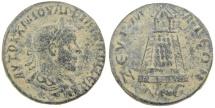 Ancient Coins - Philip I AE26, 244 - 249 AD, Zeugma, Commagene Mint