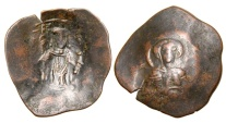 Ancient Coins - Latin Rulers of Constantinople, Small Module Billon Trachy, 1204 - 1261